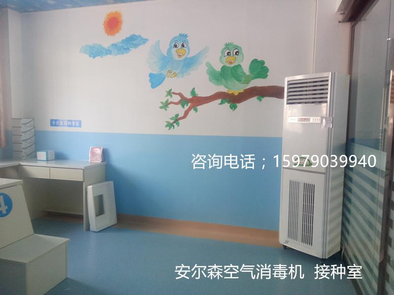 幼儿园空气消毒机安装的必要性