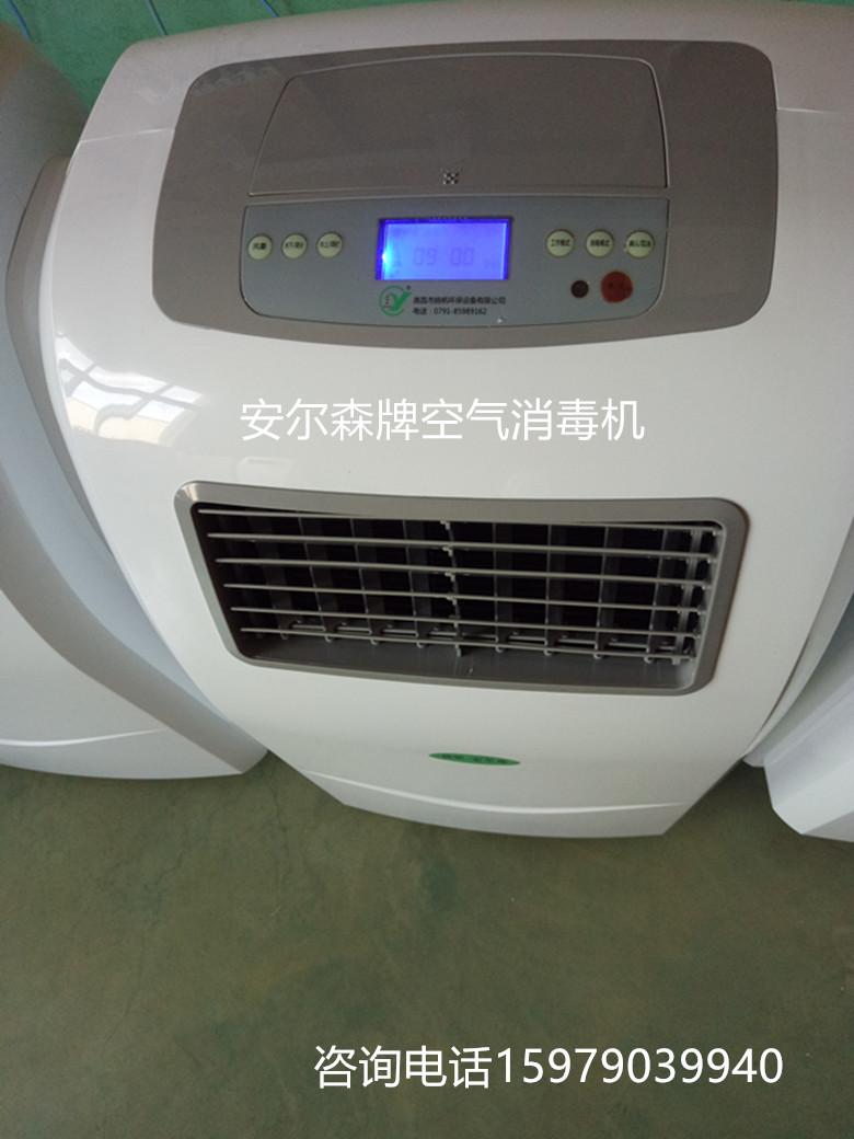 医用动态空气消毒机如何选择