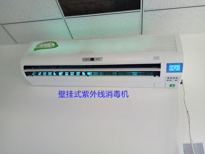医院ICU安装壁挂式空气消机安装效果图